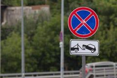 Road sign - no parking Royalty Free Stock Image