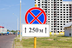 Road sign no stopping 250 meters Stock Photography