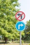 Road sign Stock Photos