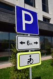 Road sign PARKING FOR DISABLED PERSONS Royalty Free Stock Image