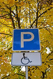 Road sign A parking lot for drivers of disabled people Royalty Free Stock Photo