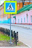 Road sign pedestrian crossing in Russia. Road sign pedestrian crossing  in Russia Royalty Free Stock Photos