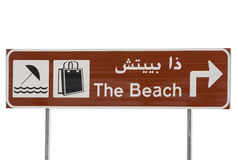 Road sign pointing to the Beach Stock Photography