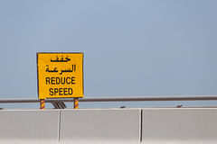 Road sign Reduce Speed Stock Image
