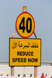 Road sign Reduce Speed now Royalty Free Stock Image