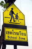 Road  sign School Zone Stock Images
