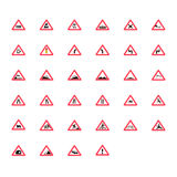 Road sign. signs for owners of cars. Traffic signs . signs for owners of cars Stock Photo
