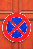 Road sign - a stop is forbidden Stock Photo