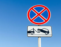 Road sign stop Wrecker Stock Image