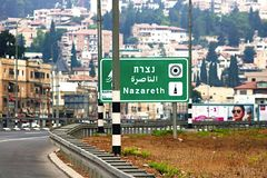 Road sign to Nazareth, Israel Stock Photography