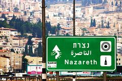 Road sign to Nazareth, Israel Stock Photo