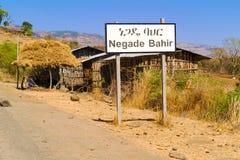 Road sign to Negade Bahir village in Ethiopia. Royalty Free Stock Photos