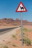 Road sign in the Wadi Rum desert, Jordan Royalty Free Stock Photography