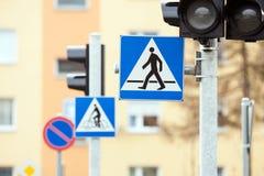 Road sign warning Royalty Free Stock Image