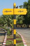 Road signal on Burmese writing Royalty Free Stock Photography