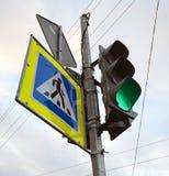 Road signs at the crosswalk Royalty Free Stock Photo