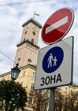 Road Signs No Entry Pedestrians Only Royalty Free Stock Image