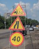 Road signs at repair work Royalty Free Stock Photo