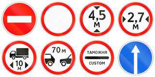Road signs used in Russia. Collection of road signs used in Russia royalty free illustration