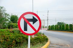 Do not turn right sign royalty free stock photography
