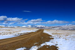 The road to heaven. Pure beauty of nature, heaven and earth Altai Stock Image