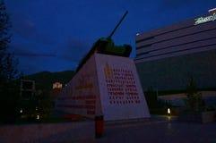 Mongolia Night Ulan Bator Zaisan.TANK T-34 `Revolutionary Mongolia` stock photo