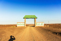 Road to Seeheim Hotel in Namibia Stock Photo