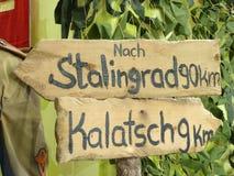 Road to Stalingrad Stock Photo
