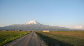 The road to the summit of Mount Ararat Stock Images