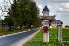 Road to Tykocin Stock Photography