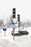 Road and traffic light snowfall Moscow Royalty Free Stock Image