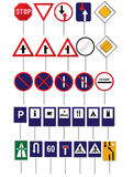 Road traffic signs. Road traffic different  signs collection Royalty Free Stock Images