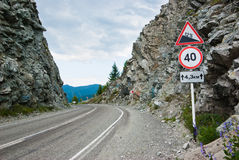 Road between two rocks Royalty Free Stock Photo