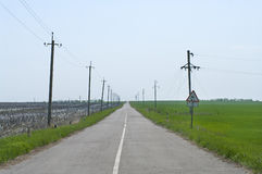 road in Ukraine Royalty Free Stock Photography
