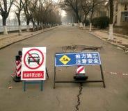 road under repair Royalty Free Stock Image