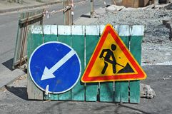 Road work Royalty Free Stock Photography
