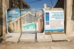 Roadblock in Hebron Royalty Free Stock Image