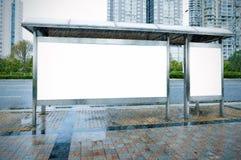 The roadside billboards. Rain, roadside billboards, bus station royalty free stock photography