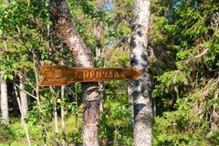 Roadside forest signpost - direction of travel to the pier on Anzersky Island. ISLAND ANZERSKY, RUSSIA - JUNE 26, 2018: Roadside forest signpost - direction of royalty free stock photo