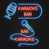 Roadside karaoke night club vector signboard  Stock Photo