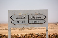 Roadside signage in Morocco Stock Image