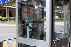 Roadside telephone booth Royalty Free Stock Images