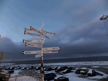 Roadway signpost in longyearbyen svalbard norway Stock Photos