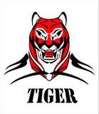 Roaring tiger head mascot. Roaring tiger head suitable for team mascot, community identity etc royalty free illustration