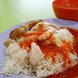 Roast Hainanese Chicken Rice. Local Chinese Food Stock Image