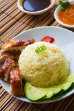 Roasted chicken rice. Asian style hainan chicken rice closeup Royalty Free Stock Photography