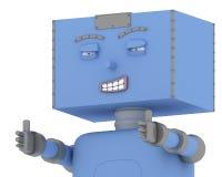 Robô do brinquedo ilustração royalty free
