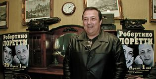 Robertino Loretti, visit in Moscow, Russia, 20-04-2003. Italian singer Robertino Loretti, visit in Moscow, Russia, 20-04-2003 The idols of the past, the star of Stock Photo