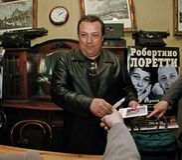 Robertino Loretti, visita en Moscú, Rusia, 20-04-2003 Fotografía de archivo