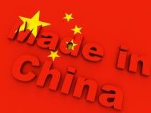 Robić w Chiny ilustracja wektor